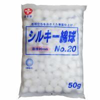 白十字 シルキー綿球 NO.20 50g(約130~135球)