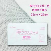 オオサキ RPクロスガーゼI 4号  25×25 4折 200枚入 未滅菌|mb-web