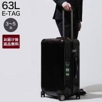 リモワ / RIMOWA / トローリーケース 電子タグ仕様 / SALSA DELUXE 63 E...