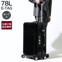 リモワ / RIMOWA / トローリーケース 電子タグ仕様 / キャリーケース / SALSA D...