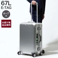 リモワ / RIMOWA / スーツケース 電子タグ仕様 / キャリーケース / TOPAS MUL...