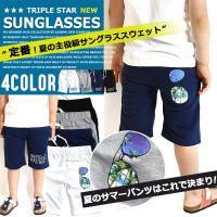【メール便対応】 ブランド:TRIPLE STAR カラー:4COLOR 素材:ポリ85%綿15%※...