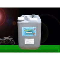 - <特徴> ・錆取・防錆のハイブリッド液 ・業者仕様の高濃度・高希釈率  (市販品と同等なら40倍...