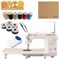 工業用ミシントップシェアの技術が生きるTLシリーズ 縫い速度55〜1,500針、縫い目長さ0〜6mm...