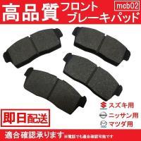 ○適合車種  ワゴンR・RR  MC11S  MC21S  MC12S  MC22S  MH21S ...
