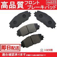 ○適合車種 ノア・ヴォクシー ZRR70G  ZRR70W  ZRR75G  ZRR75W  平成1...