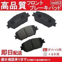 ○適合車種 ダイハツ   アルティス ACV30 ACV35  平成13年9月〜  トヨタ   カム...