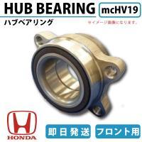 ―主な適合車種― ・HONDA オデッセイ RB1 RB2 RB3 RB4 アコード CL7 CL8...