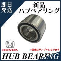 ―主な適合車種―  ・ホンダ ザッツ  JD1 JD2   ―純正品番― 44300-SB2-038...