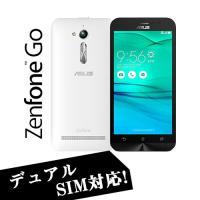 au VoLTE対応! ASUS ZenFone Go ZB551KL-WH16  クアッドコアプロ...