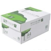 APP ホワイトコピー用紙(高白色 コピー用紙) A4 1箱 2500枚(500枚x5冊)AIK-901J