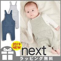 04bbf2662007e ネクスト NEXT ベビー服 ロンパース ダンガリー サロペット グレー ネイビー ポケット付  新作モデルです。丈夫な素材で日本にはないめずらしいデザインなので出産祝い ...
