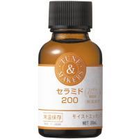 保湿力のある米ヌカ由来の糖セラミドを200%に増量。さらっとした使用感はそのままに、濃度UP・保湿力...