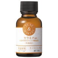 肌になじみやすく、保湿力のある米ヌカ由来の糖セラミド配合。 さらっとした使用感で、肌につけた瞬間、ナ...