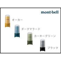【重量】120g(210g) ※( )内は電池を含む重量です。  【カラー】ブラック(BK)/ ダー...