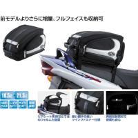 サイズ:H220(260)×W320×D380mm ・容量:約18.5L(標準時)〜約21.5L(増...