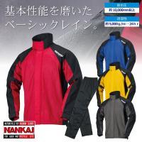 ◆品名:ナンカイ レインスーツ SDW-9102 ◆耐水圧:10,000mm以上 ◆透湿性:5,00...