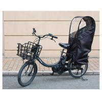 自転車 レインカバー Sorayu 後ろ用子供乗せシート専用カバー 自転車/リアチャイルドシート/雨/moc-001