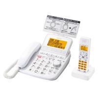 ミュージック昭和 - TF-EV550D-W デジタルコードレス電話機 *2* パイオニア Pioneer 子機1台 迷惑電話対策|Yahoo!ショッピング
