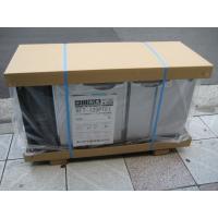 ホシザキ テーブル型冷凍冷蔵庫、RFT-120PTE1 新品です。 サイズは、幅1200mm x 奥...