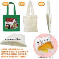 カラートートバッグ「ミッキー&ミニー」 35×35cm ディズニー/バッグ/カラフル/かわいい 1枚ならメール便発送も可