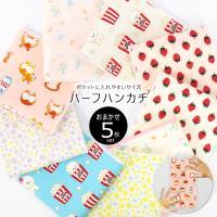 ●サイズ・10×20cm   ●素材・・表裏:綿100% ウーリー糸:ポリエステル100% 日本製 ...
