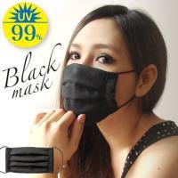 ※ノーズワイヤー入りマスク※  ●サイズ・・・特大=9×18、大=8.5×16のみ  ●素材・・・・...
