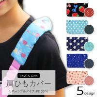 ●サイズ・・・約13×20cm   ●素材・・・・表・裏:綿100% 日本製   リバーシブルで可愛...