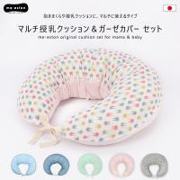 ●サイズ・・・約110cm×32cm ●素材・・・・カバー:綿100% 詰め物:ポリエステル100%...