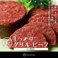 原料に上質な国産牛を100%使用した超贅沢なコンビーフ!ちょっと厚めにカットした冷製スライスで愉しめ...