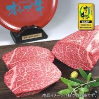 和牛 ステーキ肉 オリーブ牛 ヒレステーキ160g-180g×1枚 香川のブランド和牛 テンダーロイン フィレ
