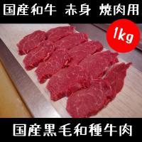 焼肉/BBQ/ウデ/牛肉/国産/和牛/バーベキュー/真空パックおすすめはフライパンで豪快に焼く! ま...