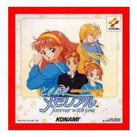 状態:【新品】  【 商品名 】 ときめきメモリアル プレイステーション版 オリジナルサウンドトラッ...