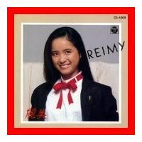 状態:【新品】  【 商品名 】 REIMY [CD] 麗美  ★当店は他の通販サイトでも多数の販売...
