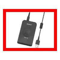 状態:【新品】  商品名: SONY 非接触 ICカードリーダ/ライタ USB 対応 パソリ RC-...