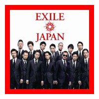 状態:【新品】  【 商品名 】 EXILE JAPAN / Solo(2枚組AL+2枚組DVD) ...