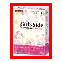 状態:【新品】  商品名: ときめきメモリアル Girl's Side Premium ~3rd S...