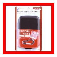 状態:【新品】  商品名: CYBER・セミハードケース (3DS LL用) ブラック  ★当店は他...