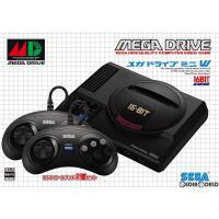 『新品即納』{本体}{MD}メガドライブミニ W(ダブル) Mega Drive Mini W(HAA-2523)(20190919)