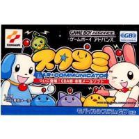■タイトル:スタコミ ■機種:ゲームボーイアドバンス ■発売日:2001/07/26 ■メーカー品番...