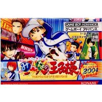 ■タイトル:みんなの王子様 ■機種:ゲームボーイアドバンス ■発売日:2003/12/04 ■メーカ...