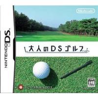 『中古即納』{NDS}大人のDSゴルフ(20051110)