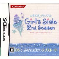 ■タイトル:ときめきメモリアル Girl's Side 2nd Season(ガールズサイド セカン...