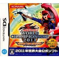 ■タイトル:遊戯王5D's ワールドチャンピオンシップ2011 オーバー・ザ・ネクサス(WORLD ...