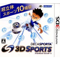 ■タイトル:デカスポルタ 3Dスポーツ(DECA SPORTA 3D SPORTS) ■機種:ニンテ...