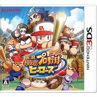 ■タイトル:実況パワフルプロ野球 ヒーローズ ■機種:ニンテンドー3DSソフト(Nintendo 3...