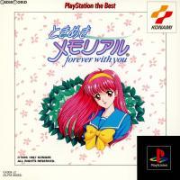 ■タイトル:ときめきメモリアル〜forever with you〜(フォーエバーウィズユー) Pla...