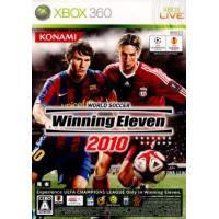 ■タイトル:ワールドサッカーウイニングイレブン2010 ■機種:Xbox360 ■発売日: ■コメン...