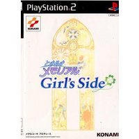 ■タイトル:ときめきメモリアル Girl's Side(ガールズサイド) ■機種:プレイステーション...