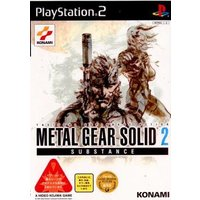 ■タイトル:METAL GEAR SOLID 2 SUBSTANCE(メタルギアソリッド2 サブスタ...